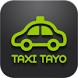 택시타요 (기사용 진주) by (주)에세텔