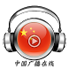 China Radio Online by AndroDev Apps