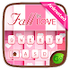 Fall In Love GO Keyboard Animated Theme