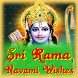 Sri Rama Navami Wishes 2017 by HighLight Apps