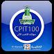 CPIT 100 مهارات الحاسب الالي by Web Maker
