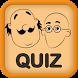 Trivia Quiz for Motu Patlu by westload