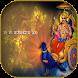 Shani Dosh Nivaran ke Upay by Ocean Technoweb