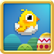 Easter Egg Bird by Cyborg Kamikaze Jockey
