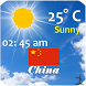 China weather by Smart Apps Android