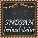 Indian Festival Status 2016 by logitechno