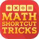 Math Shortcut Tricks & Formula by All India App