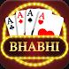 Bhabhi (Get Away) - Offline by Emperor Ace Studios