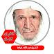 القران الكريم كاملا بدون انترنت بصوت عبدالله خياط