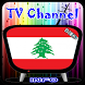 Info TV Channel Lebanon HD by TV Channel SAT Information Country World Free
