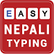 Nepali Typing Keyboard by 9ft Learning Apps & Games