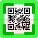 Barcode scanner by App mobile duc