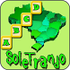 Soletrando by DebyE Games