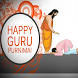 Guru Purnima Greetings Messages and Images by Messages Greetings Wishes
