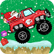 Monster Truck - Racing Game by INFINITY STUDIO