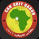 Can 2017 Gabon by Redouane Zerrouki