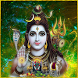 Maha Shivratri SMS And Images by World Photo Editor