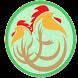 Pakar Ayam by Ilmu Komputer Universitas Lampung