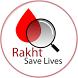 Rakht: Save Lives by Rakht