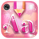 Add Text to Picture App by BEAUTY LINX