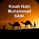 Kisah Nabi Muhammad SAW. by Syaban