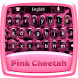 Pink Cheetah Keyboard Theme by Dev Themes
