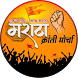 Ek Maratha by 3WD Soft