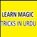 Learn Magic Tricks Urdu by oneapptwoapp