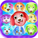 Dogs Fever: Match 3 by Yogi Games