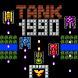 Tank 1990 – Super Battle Tank