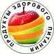Здоровое питание by Александр Барыкин