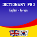 English Korean Dictionary by Vietlevelsoft