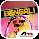Bengali Hit Pop Songs