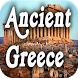 Ancient Greece History by HistoryIsFun