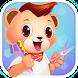 Little Bear Hair Salon - Kids Games