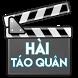 Hài Táo Quân by KStudio39