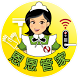 NxHousekeeper by NxControl System Co., Ltd.