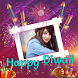 Happy Deepavali Photo Frame 2017 by Perfect Looks Apps