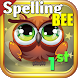 1st grade spelling bee words by Alron Apps