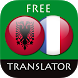 Albanian - French Translator by Suvorov-Development