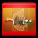 Utsava English by (Govt. of Karnataka) Kannada & Culture Department
