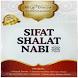 Sifat Wudhu dan Shalat Sesuai Sunnah Nabi by An-Naml19
