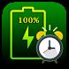 Full Battery Alarm by Arcane App Studio