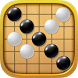 Gomoku Online – Classic Gobang, Five in a row Game by HDuo Fun Games