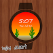 WobbleWatches Ugly Desert by WobbleWatches