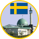 prayer times sweden 2017 by Mazoul dev