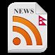 News Nepal by Alles Web.eu