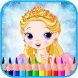 Princess Paint Coloring Book. by GameO2