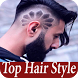 Top Hair Style For Boys by Bangladeshlivecricket