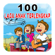 100 Lagu Anak Anak Indonesia by Edufans Studio